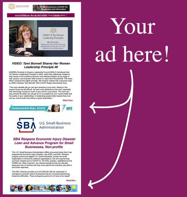 subhead banner ad